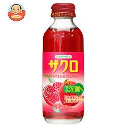 雄山 ザクロジュース100% 120ml瓶×30(10×3)本入