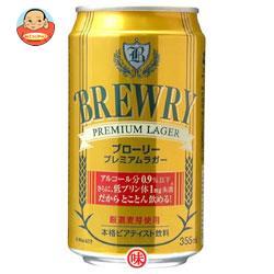 ブローリープレミアムラガー 355ml缶×24本入
