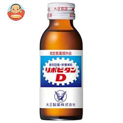 大正製薬 リポビタンD 100ml瓶×50本入