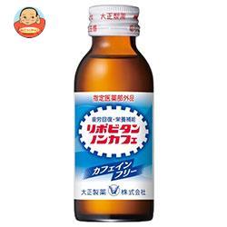 大正製薬 リポビタンノンカフェ 100ml瓶×50(10×5)本入