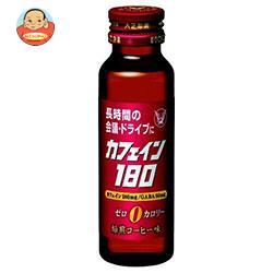 大正製薬 カフェイン180 カロリーゼロ 50ml瓶×60本入