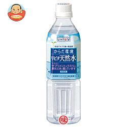 大正製薬 リビタ天然水 500mlペットボトル×24本入