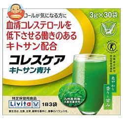 大正製薬 コレスケア キトサン青汁【特定保健用食品 特保】 3g×30袋×1箱入