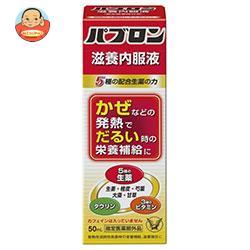 大正製薬 パブロン滋養内服液 50ml瓶×10本入