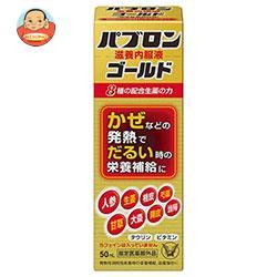 大正製薬 パブロン滋養内服液ゴールド 50ml瓶×10本入