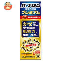 大正製薬 パブロン滋養内服液プレミアム 50ml瓶×10本入