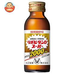 大正製薬 リポビタンDスーパー 100ml瓶×50(10×5)本入