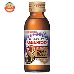 大正製薬 リポビタンD8 100ml瓶×50(10×5)本入