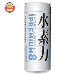 ヘルスレボリューション 水素力プレミアム8 240ml缶×30本入