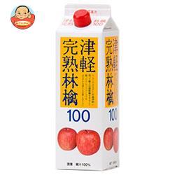 スターリングフーズ 津軽完熟林檎ジュース 1L紙パック×6本入