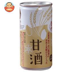 谷口農場 甘酒 190g缶×20本入