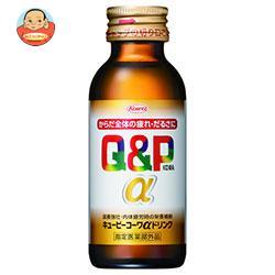 興和新薬 キューピーコーワαドリンク 100ml瓶×50本入