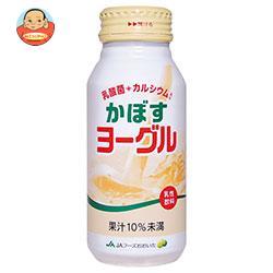 JAフーズおおいた かぼすヨーグル 185gボトル缶×30本入
