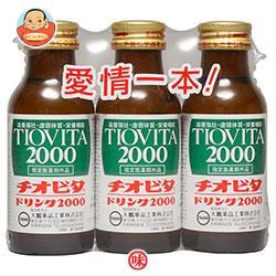 大鵬薬品 チオビタドリンク2000 100ml瓶×30(3P×10)本入
