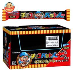 三立製菓 チョコバット エース 30本入