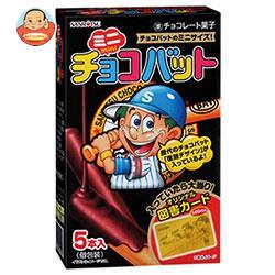 三立製菓 ミニチョコバット 5本×5箱入