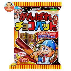 三立製菓 がんばれチョコバットくん 9本×12袋入