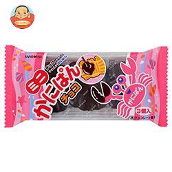三立製菓 ミニかにぱん チョコ 3個入×8袋入
