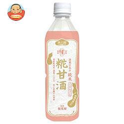 福光屋 酒蔵仕込み 純米 糀甘酒 520gペットボトル×12本入