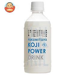 福光屋 KOJI POWER DRINK(コウジ パワー ドリンク) 350gペットボトル×24本入