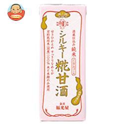 福光屋 酒蔵仕込み 純米 シルキー糀甘酒 200ml紙パック×24本入