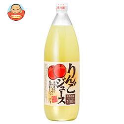 サンパック りんごジュース 1L瓶×6本入