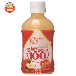 サンパック りんごジュース100 280mlペットボトル×24本入