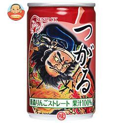 サンパック りんごジュース つがる 160g缶×30本入