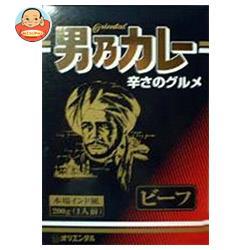 オリエンタル 男乃カレー ビーフ 200g×20個入