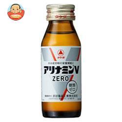 タケダ アリナミンV ゼロ 50ml瓶×50本入