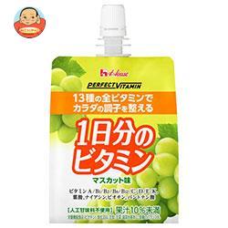 ハウスウェルネス PERFECT VITAMIN(パーフェクトビタミン) 1日分のビタミンゼリー マスカット味 180gパウチ×24本入