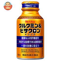 ハウスウェルネス クルクミン&ビサクロン ドリンク【機能性表示食品】 100mlボトル缶×30本入