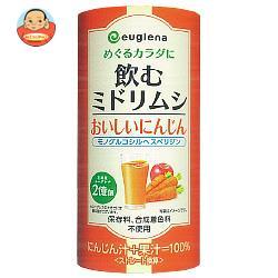 ユーグレナ 飲むミドリムシ おいしいにんじん 195gカートカン×15本入