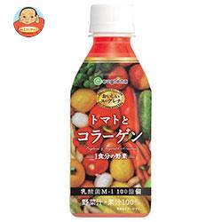 ユーグレナ おいしいユーグレナ トマトとコラーゲン 280gペットボトル×24本入
