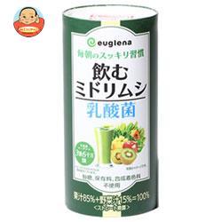 ユーグレナ 飲むミドリムシ 乳酸菌 195gカートカン×15本入