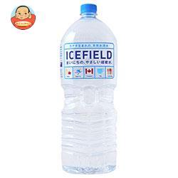 NGWジャパン ICEFIELD(アイスフィールド) 2Lペットボトル×6本入