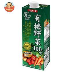スジャータ 有機野菜100% 1000ml紙パック×6本入