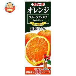 スジャータ フルーツフェスタ オレンジ 200ml紙パック×24本入
