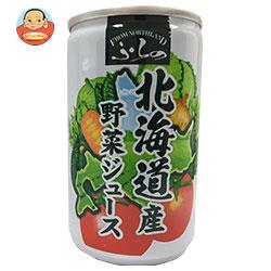 マルハニチロ北日本 ふらの 北海道産野菜ジュース 160g缶×30本入