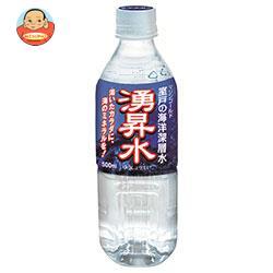 マリンゴールド 湧昇水 500mlペットボトル×24本入