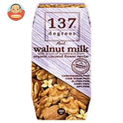 HARUNA(ハルナ) 137ディグリーズ ウォールナッツミルク(プリズマ容器) 180ml紙パック×36本入