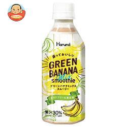 HARUNA(ハルナ) グリーンパワー グリーンバナナミックススムージー 270gペットボトル×24本入