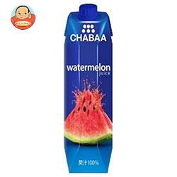 HARUNA(ハルナ) CHABAA(チャバ) 100%ジュース ウォーターメロン(プリズマ容器) 1L紙パック×12本入
