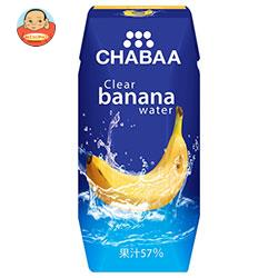 HARUNA(ハルナ) CHABAA(チャバ) クリアバナナウォーター(プリズマ容器) 180ml紙パック×36本入