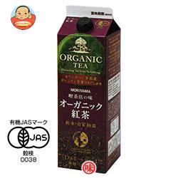 守山乳業 MORIYAMA 喫茶店の味 オーガニック紅茶 1000ml紙パック×6本入
