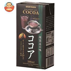 守山乳業 MORIYAMA 喫茶店の味 ココア 500ml紙パック×12本入