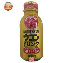 日本薬剤 廣貫堂のウコンドリンク 100mlボトル缶×30(6×5)本入