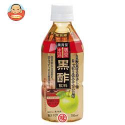 日本薬剤 膳食生活 黒酢飲料 350mlペットボトル×24本入