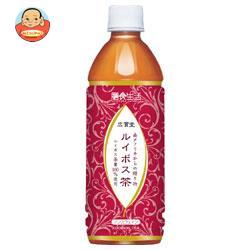 廣貫堂 ルイボス茶 500mlペットボトル×24本入
