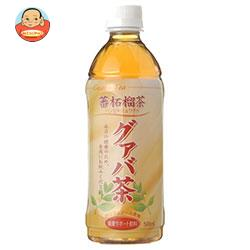 廣貫堂 グァバ茶 500mlペットボトル×24本入